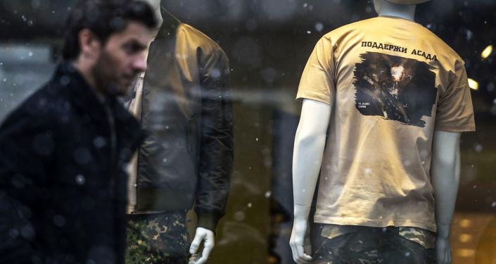 Sprzedaż koszulek z napisem Popieram Asada w sklepie Wojsko Rosji w Moskwie