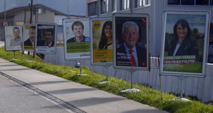 Plakaty wyborcze na ulicach Berna