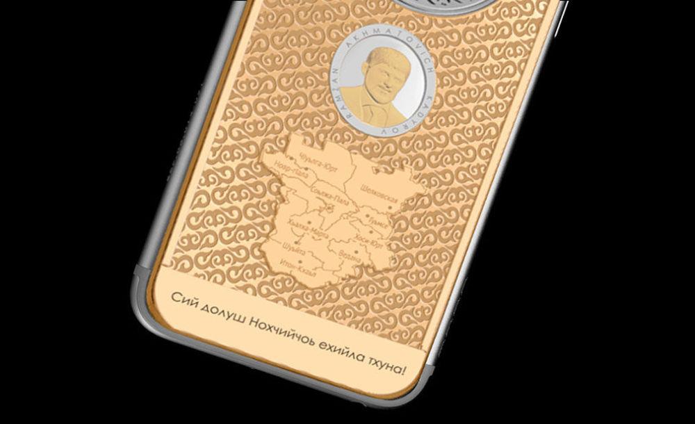 iPhone 6S ze zdjęciem prezydenta Czeczeni Ramzana Kadyrowa