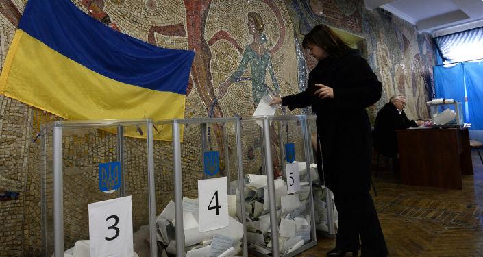Wybory samorządowe na Ukrainie