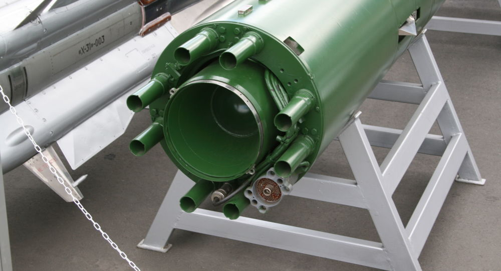 Rosyjska rakieta Szkwał
