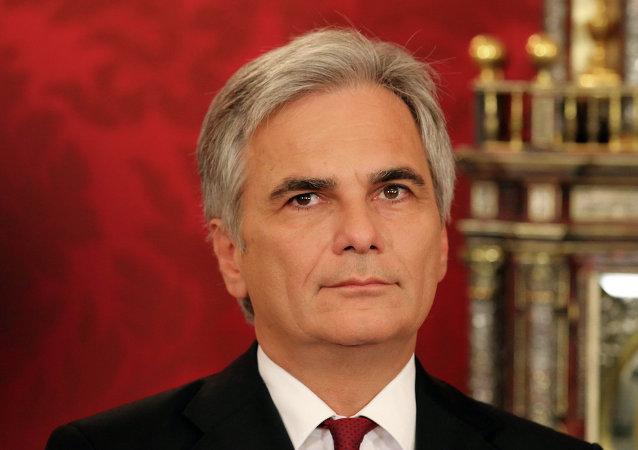 Kanclerz Austrii Werner Fayman