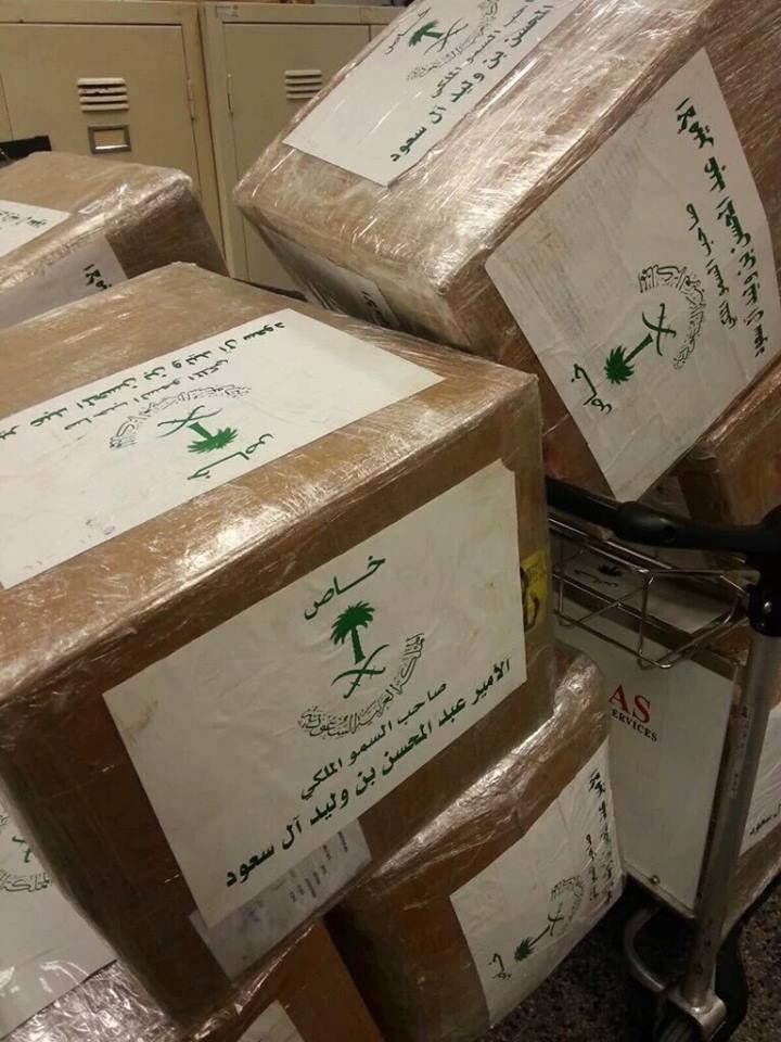 Saudyjski książę został zatrzymany na libańskim lotnisku z 2 tonami narkotyków
