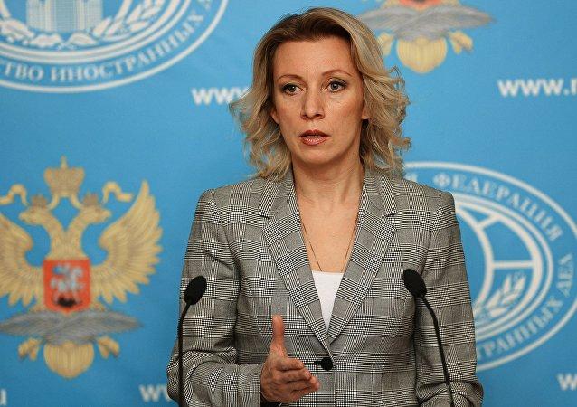 Konferencja prasowa rzeczniczki rosyjskiego MSZ Marii Zacharowej