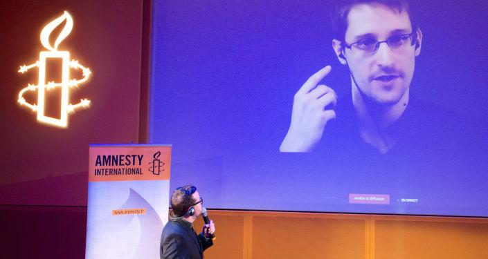 Były oficer CIA Edward Snowden