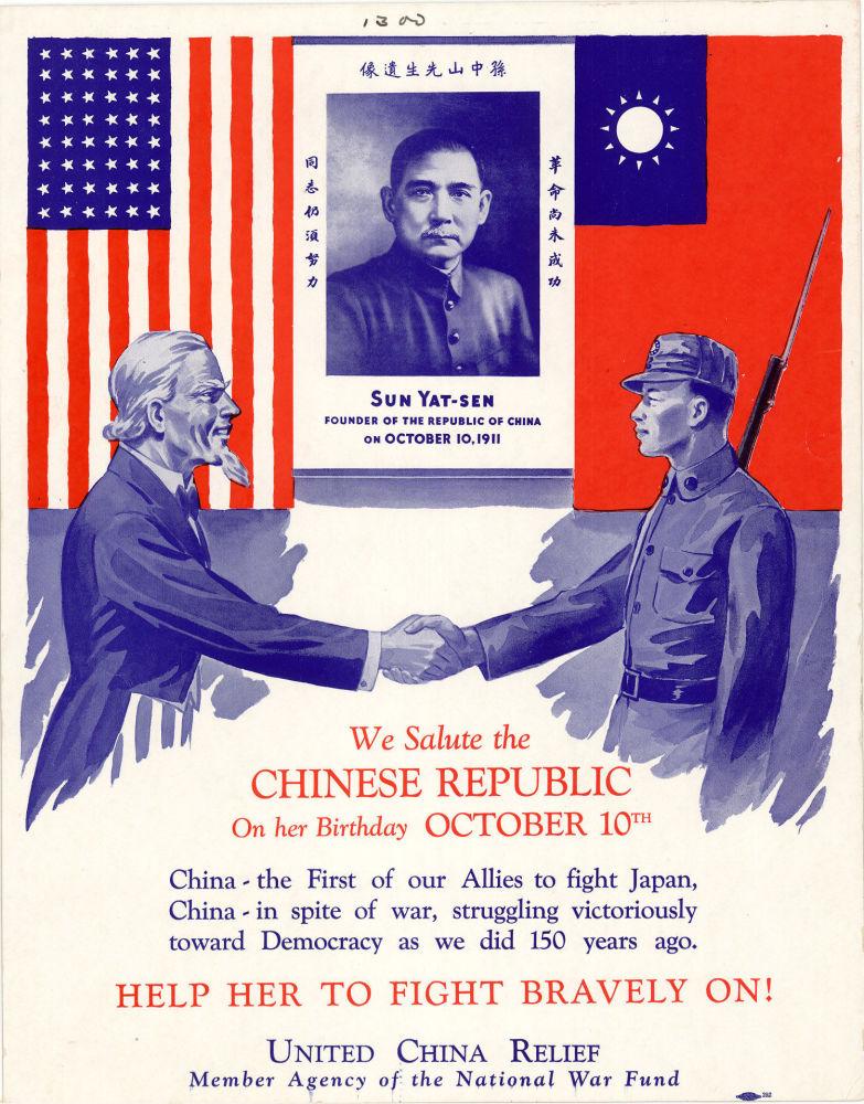 Plakat wojenny. Żołnierz chiński podaje rękę wujku Samu
