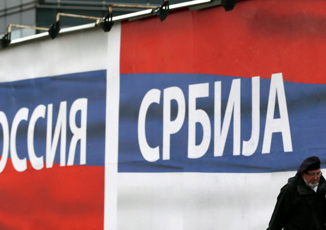 Plakat Rosja-Serbia w Belgradzie