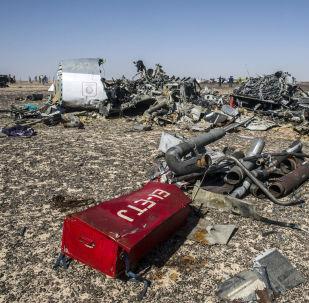 Wrak rosyjskiego samolotu pasażerskiego Airbus A321 który rozbił się na Półwyspie Synaj