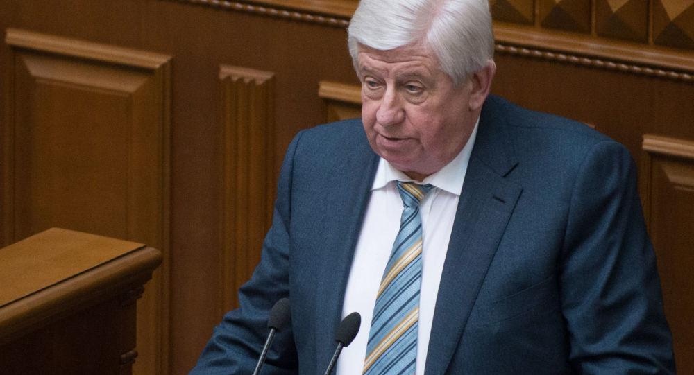 Prokurator generalny Ukrainy Wiktor Szokin