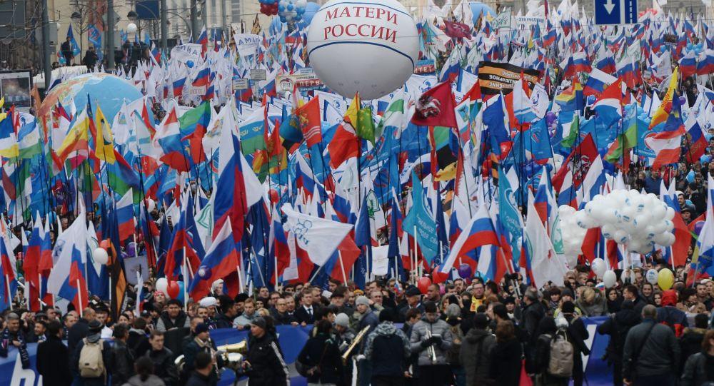Pochód i wiec Jesteśmy zgodni z okazji Dnia Jedności Narodowej