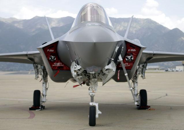 Amerykański myśliwiec F-35