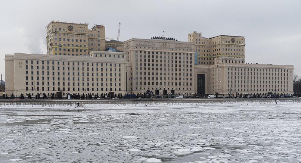Narodowe Centrum Zarządzania Obronnego Rosji