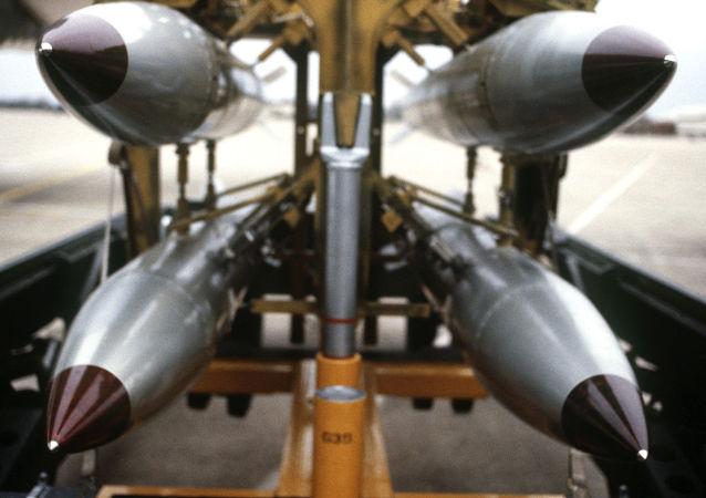Amerykańskie bomby atomowe B-61