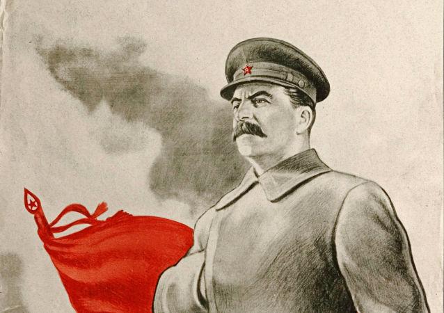 Плакат времени Великой Отечественной войны Сталин ведет нас к победе!
