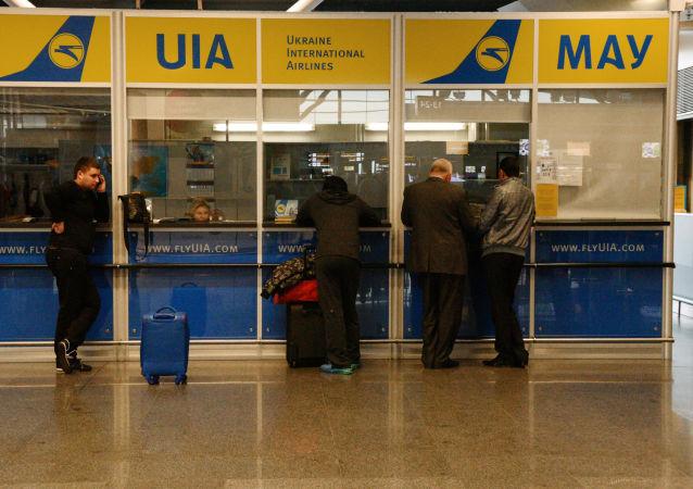 Kasy lini lotniczej Ukraińskie Linie lotnicze na lotnisku Boryspol
