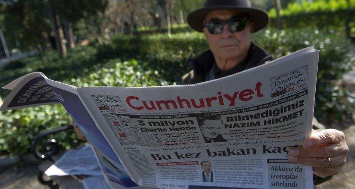gazeta Cumhuriyet