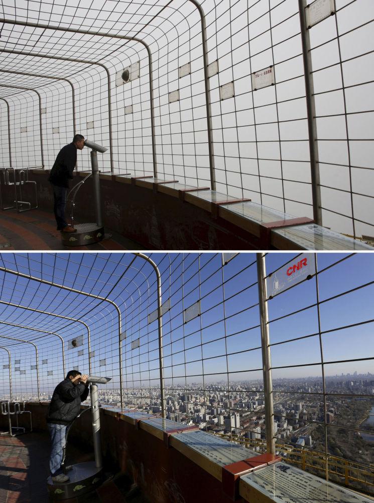 Widok z platformy widokowej Central Radio & TV Tower w Pekinie przed i po smogu
