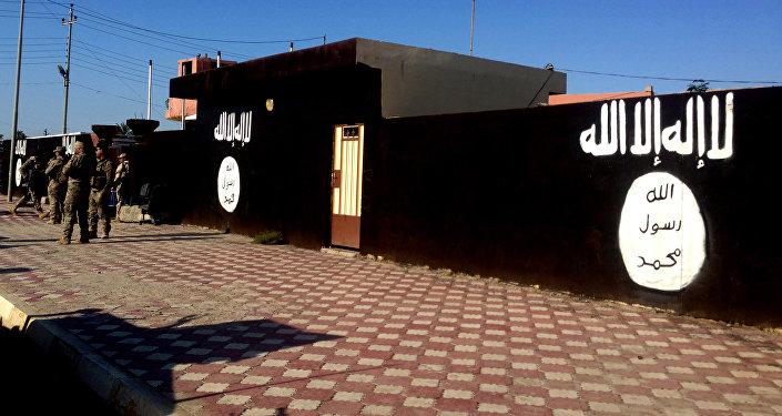 Flaga Daesh