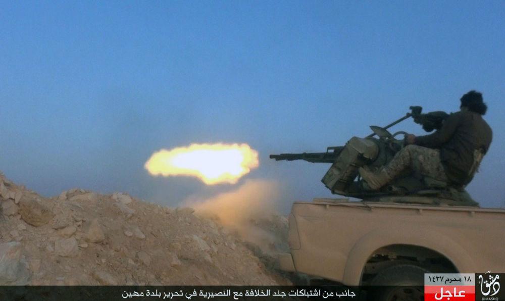 Bojownik Daesh w Syrii
