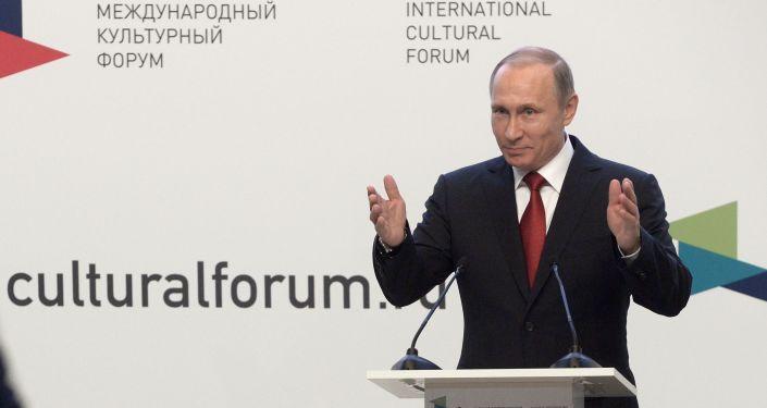 Prezydent Rosji Władimir Putin na IV Petersburskim Międzynarodowym Forum Kulturalnym