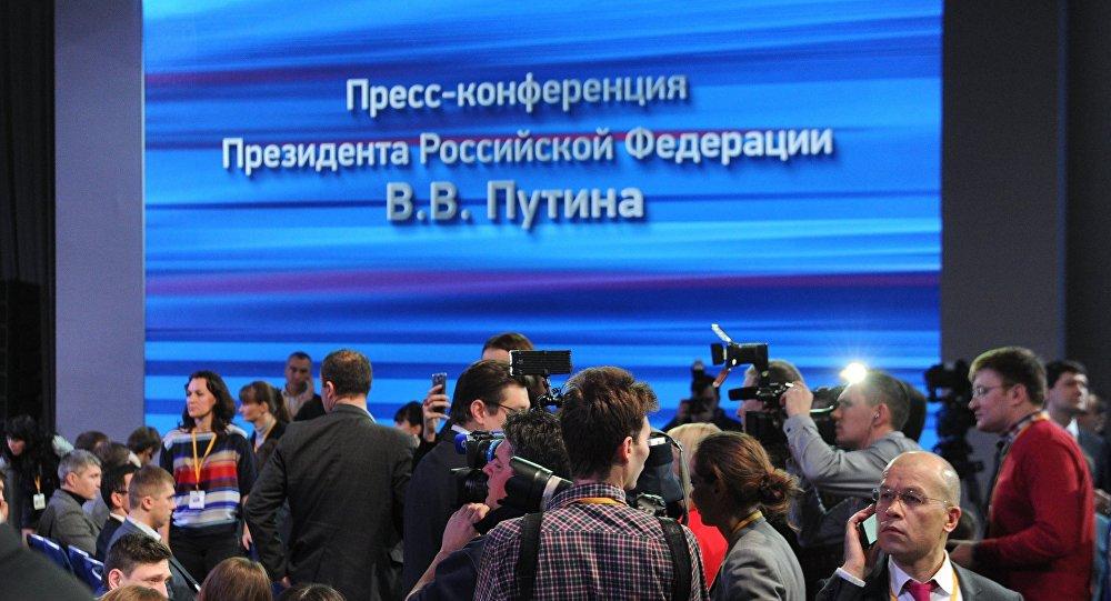 Konferencja prasowa prezydenta Rosji Władimira Putina. 17 grudnia 2015