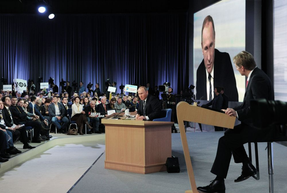 Prezydent Rosji Władimir Putin na jedenastej corocznej konferencji prasowej. 17 grudnia 2015