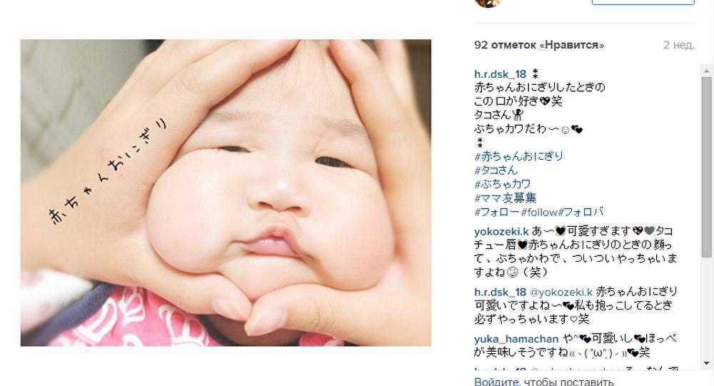 W Japonii coraz większą popularność zyskują dzieci-onigiri