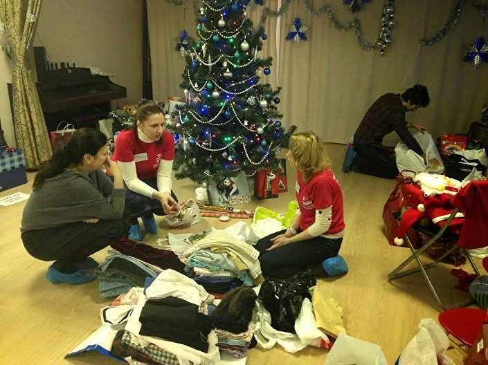 Organizatorze akcji charytatywnej  Подари подарок (Podaruj prezent)