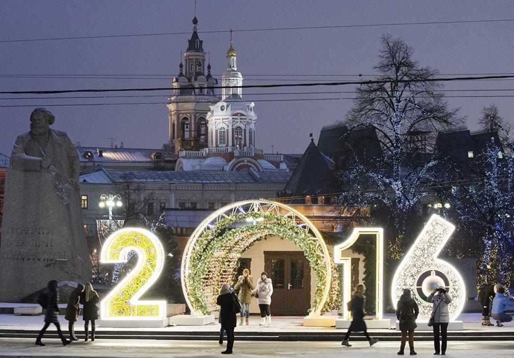 Moskwa ozdobiona ku Nowemu Roku