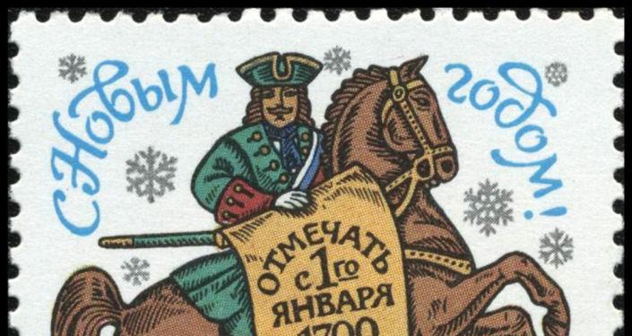 Noworoczny znaczek pocztowy ZSRR 1989 roku