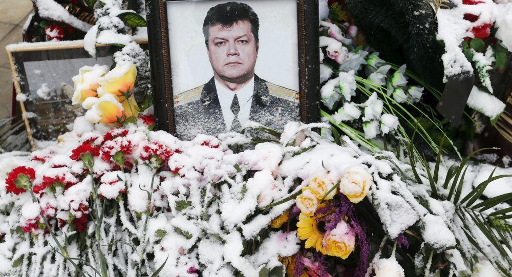 Portret poległego pilota Olega Pieszkowa