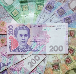 Hrywna ukraińska