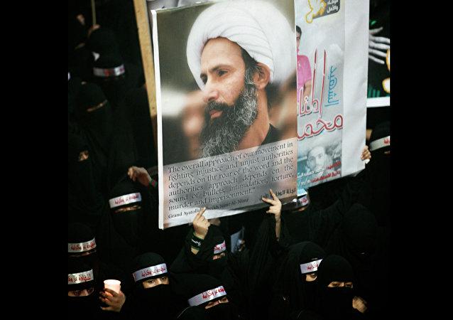 Plakat z wizerunkiem Nimr al-Nimra