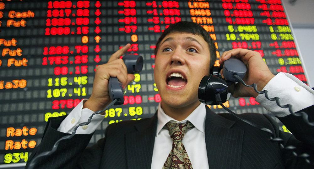Bildergebnis für panika na gieldzie