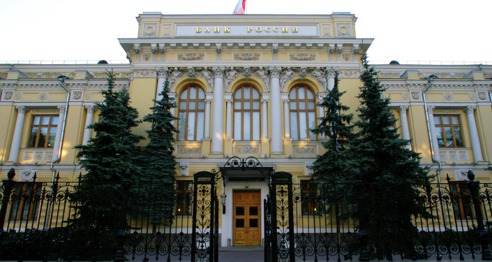 Bank Centralny FR