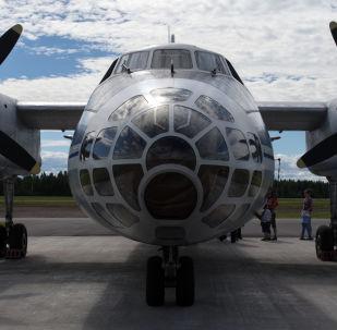 Samolot fotogrametryczny An-30
