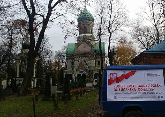 Polska pomoc humanitarna dla Doniecka i Ługaska