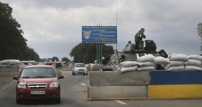 Punkt kontrolny w Mariupolu