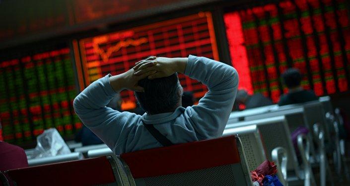 Giełda papierów wartościowych Beijing 8 stycznia, 2016