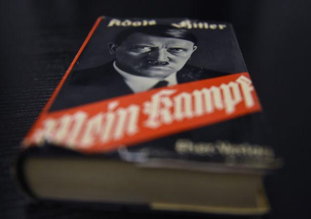 Niemieckie wydanie książki Adolfa Hitlera Mein Kampf