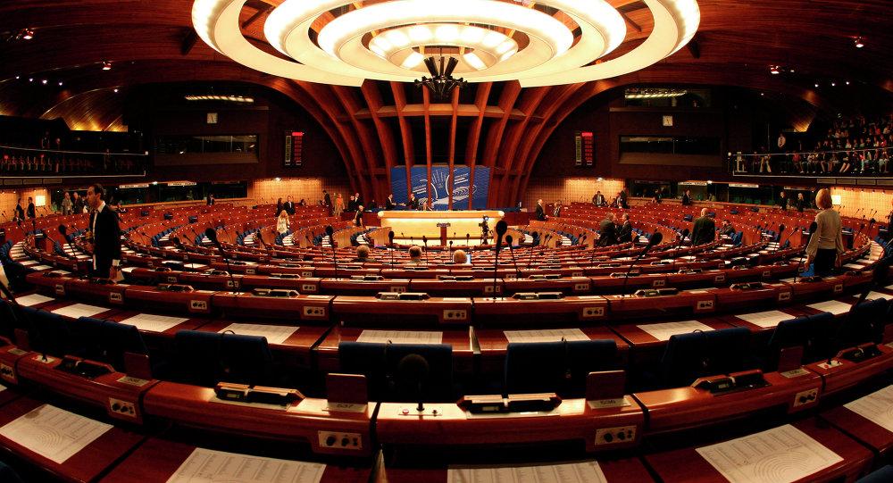 Siedziba Rady Europy w Strasburgu