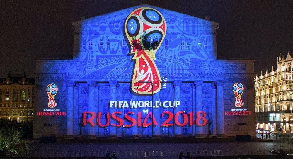 Oficjalne logo MŚ 2018 w Rosji