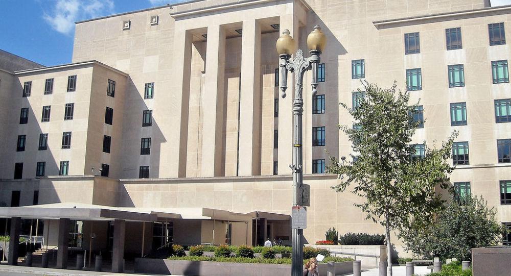 Siedziba Departamentu Stanu USA