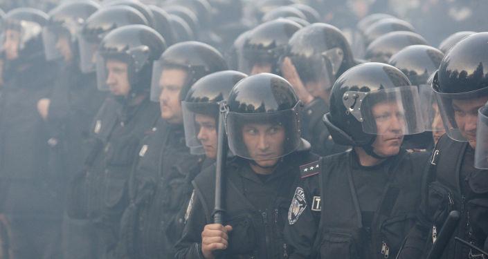 Ukraińska milicja
