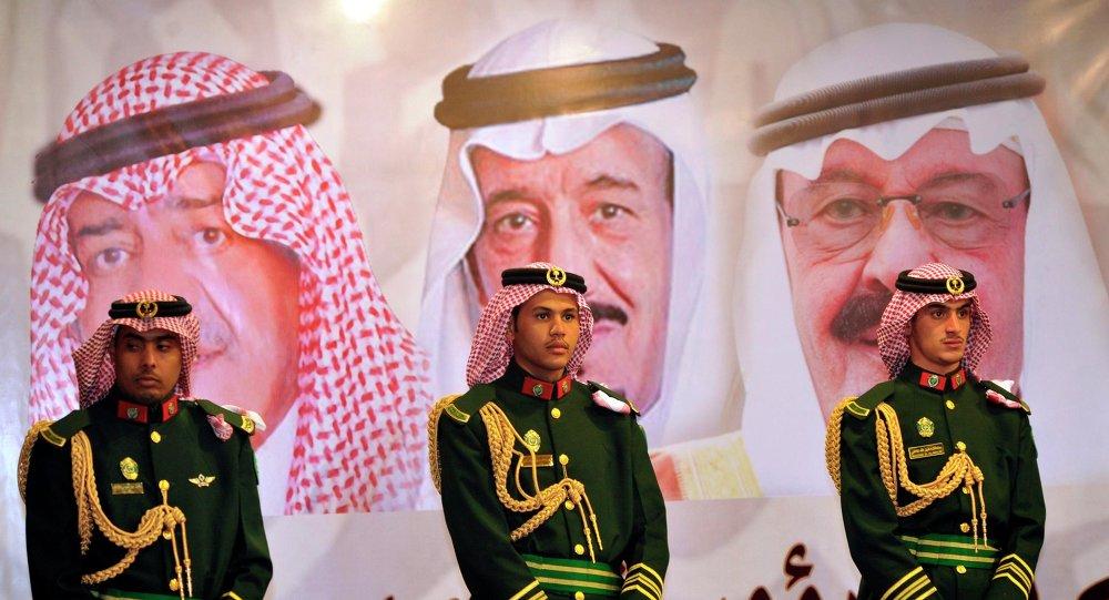 Portrety członków dynastii rządzącej Arabią Saudyjską