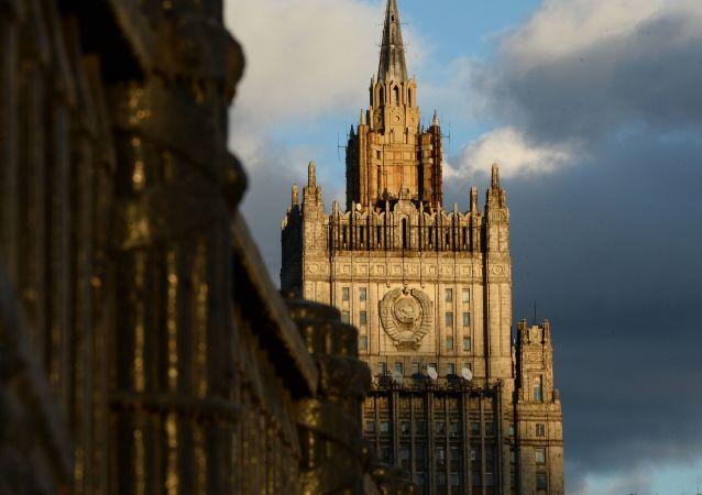 Budynek MSZ w Moskwie