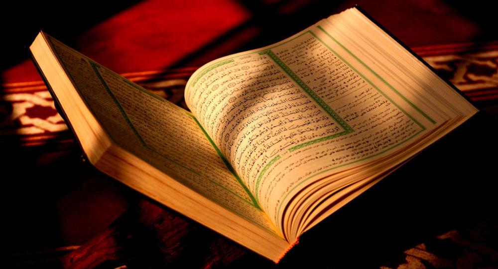 Otwarty Koran