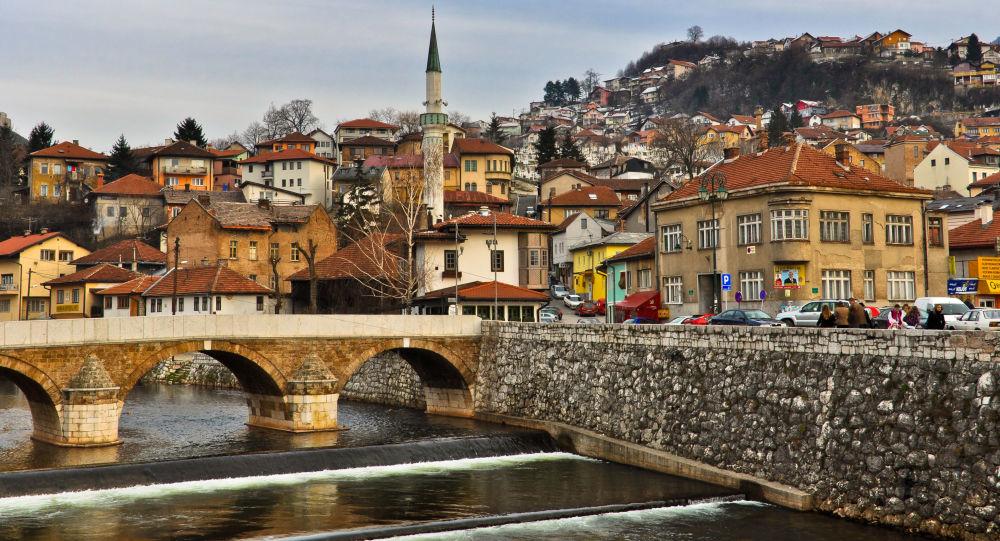 Widok na stare miasto w Sarajewie, Bośnia i Hercegowina