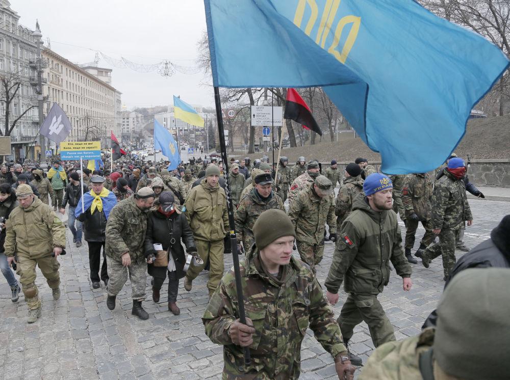 Nacjonaliści zorganizowali akcję protestacyjną pod budynkiem administracji prezydenta Ukrainy