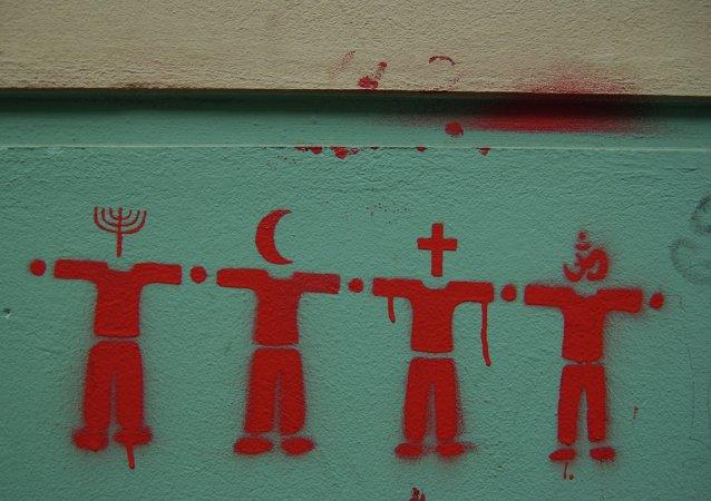 Jedność religijna
